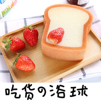 3Pcs Set Creative Bread Sponge High Efficient Anti Grease Dish Cloth Washing Towel Magic Kitchen Cleaning