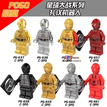 8pcs star wars super heroes marvel avengers PG8023 C3PO C-3PO See-Threepio blocks model bricks toys for children juguetes