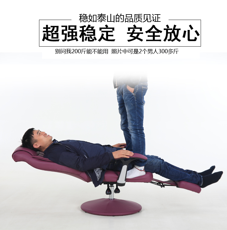 Phenomenal Us 393 88 14 Off Can Lay A Beanbag Chair Swivel Chair Lunch Chairs Makeup Nail Beauty In Chaise Lounge From Furniture On Aliexpress Com Alibaba Caraccident5 Cool Chair Designs And Ideas Caraccident5Info