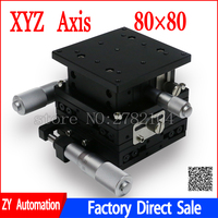 XYZ Axis 80mm Trimming Station Manual Displacement Platform Linear Stage Sliding Table 80*80mm XYZ80 double cross rail