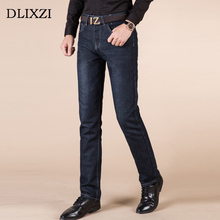 DLIXZI Men Autumn Sl…