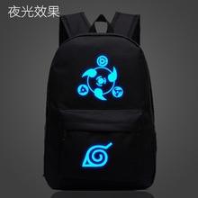 Naruto Luminous School Travel laptop Bag for Teenagers (7 colors)