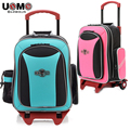 UNME new children's school bags trolley bags detachable backpack large capacity multi-purpose wheeled children luggage brand