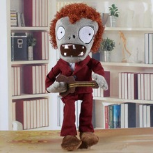 Free Shipping 28cm High Quality PP Cotton Plants vs Zombies In DANCING ZOMBIE Lovely Plush Toys
