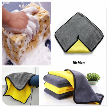 Car Auto wash Washing Sponge Tool Block Drying Cleaning Towel Cloth FOR Honda Pilot Insight HR-V CR-V Odyssey Jazz Fit image
