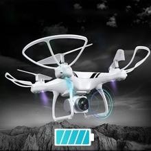 white camera drones profissional RC Drone