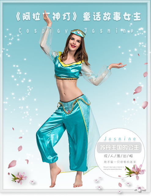 f64289dde42d 2017 Halloween Costumes For Women Cosplay Jasmine Aladdin Costume Genie  Outfit Arabian Night Princess Fancy Dress Sc 1 St AliExpress.com