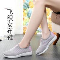 Wendywu 2017 kinderen sport shoes lente oude beijing doek shoes zachte lucht bodem flat met casual shoes voet tic lui running