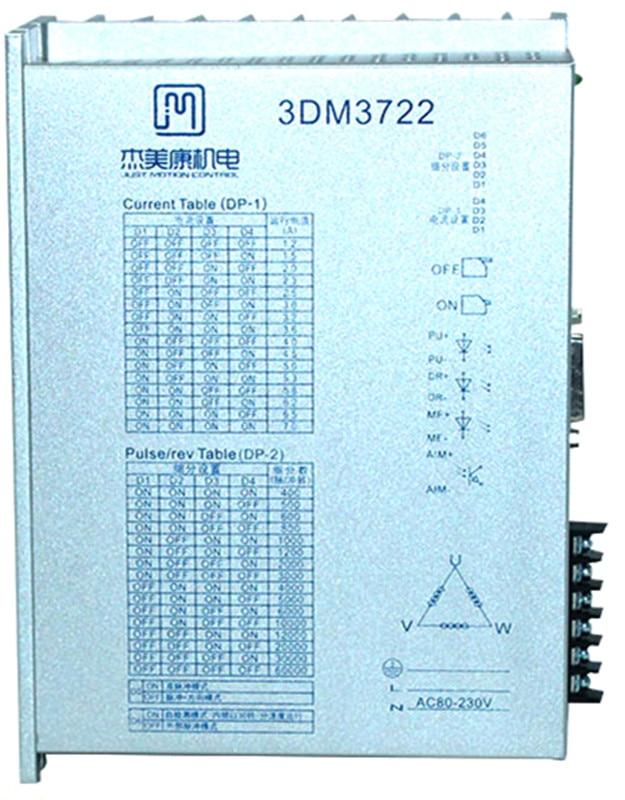 3DM3722 3 phase NEMA42 NEMA52 stepper motor driver 32bit DSP AC220V 7.0A JMC цена