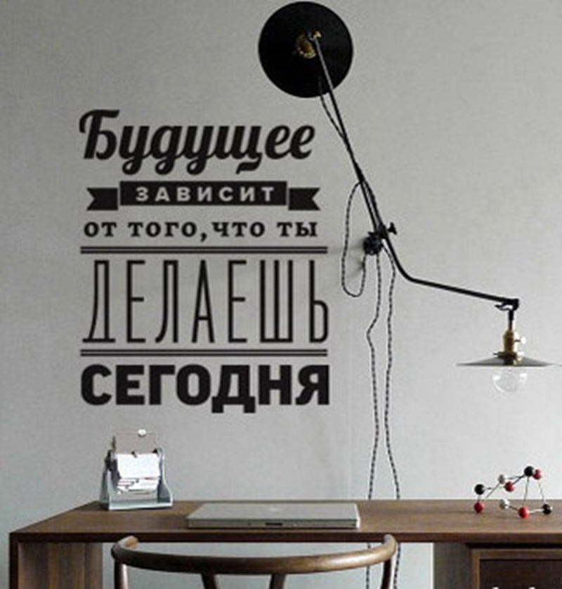 Etiquetas engomadas de la pared de la cita de motivación de la - Decoración del hogar - foto 3