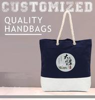 [wanben] 1pcs Cotton canvas shopping bag portable canvas bag custom advertising cotton bag custom logo