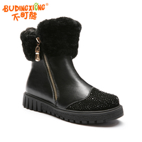 BuDingXiong Bling Bling Ankle Boots For Girls Full Leather Warm Fur Children S Winter Boots Zip