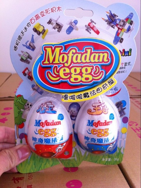 Aliexpress.com : Buy 2 Eggs China Sweets and Candy Food Surprise ...