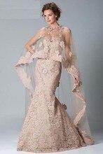 Heißer Verkauf 2015 Prom Kleider Online Schatz mit Jacke Schal Meerjungfrau Abendkleid auf Verkauf