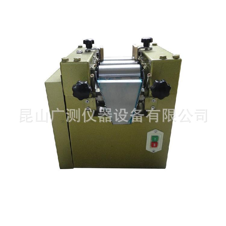 Power Tool Accessories S150 Three Roller Grinding Machine S65 Three Roller Grinding Machine Back To Search Resultstools