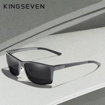 00045f9540 KINGSEVEN nuevo diseño de gafas de sol de aluminio y magnesio para hombre  gafas de sol cuadradas polarizadas para hombre