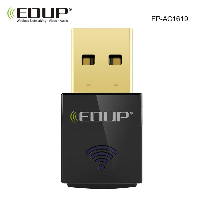 edup беспроводной