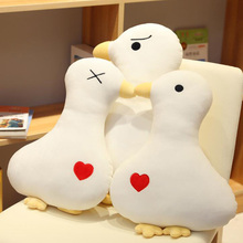 цены Love Big White Duck Doll Plush Toy Big White Cole Duck Plush Toy Soft Animal Duck Pillow Home Sofa Cushion Children Holiday Gift
