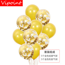 VIPOINT PARTY 10pcs 12inch gold pink paper scraps latex ballon wedding event christmas halloween festival birthday party HY-344