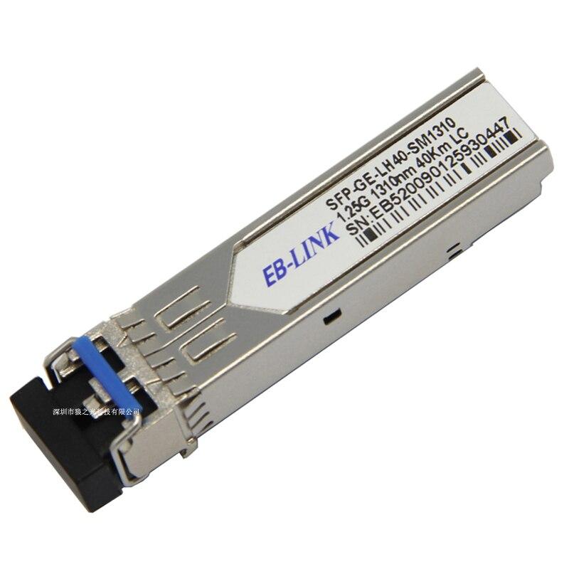 S-SFP-GE-LH40-SM1310 Gigabit Single Mode 40km Optical Module