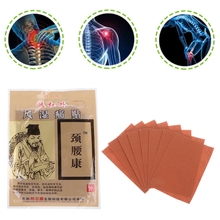 Medical Patches Plasters Pain Back Neck Waist Joint Arthritis