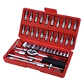 46pcs 1/4-Inch High Quality Socket Set Car Repair Tool Ratchet Set Torque Wrench Combination Bit a set of keys Chrome Vanadium