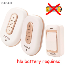 CACAZI No battery Wireless Doorbell Waterproof  AC 220V Smart Door Bell Chimes US EU AU Plug 1 2 transmitter 1 2 receiver