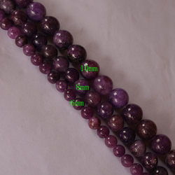 4MM 6MM 8MM 10MM Free Shipping Purple Lepidolite Ball Loose Beads Necklace Jewelry 15 inch/5 Strand