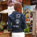 New South Korea Slim Tide Female  Cowboy female letter printed women leisure patchwork easy life Coat