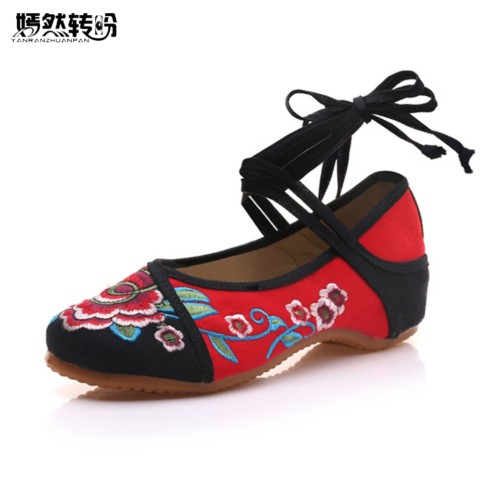Women Flats Old Peking Floral Embroidery Shoes Chinese Lace Up Casual Soft Sole Comfortable Dance Ballet Shoes Plus size 41 peacock embroidery women shoes old peking mary jane flat heel denim flats soft sole women dance casual shoes height increase