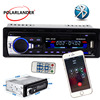 Jsd-520 12V 스테레오 블루투스 FM 라디오 MP3 오디오 플레이어 USB/SD 포트 자동차 라디오 인-대시 1 DIN Auto Electronics Subwoofer