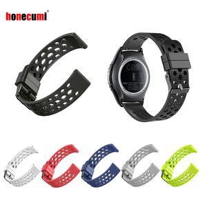 Honecumi 20mm Watch Bracelet S