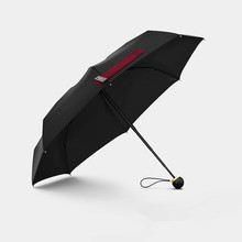Umbrellas UV Sun Umbrella Female Ultra-Light Small 5-Folding Rain  Black
