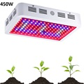 BOSSLED 450w LED Grow light For Medical Flower Plants Vegetative and Flowering Stage Full Spectrum led grow light