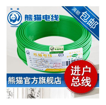 Panda electrical wire cable zr-bvr6 flexiblecords copper electrical wire panda electrical wire cable bvr flexiblecords 0 75 100 meters