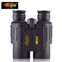 The New High powered Binoculars BIJIA Telescope Non infrared Night Vision Wide angle Telescope Hunting Camping Spotting Scopes