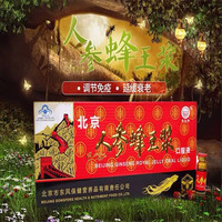 Ginseng royal jelly 1 boxes 10 bottles. maintain beauty and keep young Strengthen immunity Free transportation
