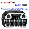 Inglês-Hebraico Rii i8 + 2.4G Sem Fio-Russo-Espanhol com Backlight Mini Teclado Air Mouse para Android TV BOX Mini PC Backlit