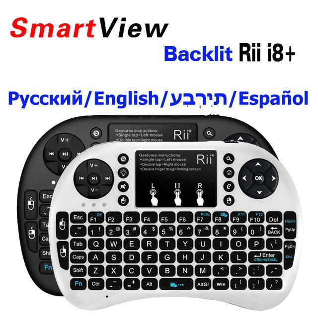 Rii i8 2.4G Wireless Inglés-Hebreo-Ruso-Español con Retroiluminación Mini Teclado Air Mouse para Android TV BOX Mini PC Con Retroiluminación