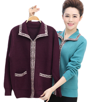 New Women's Plus Size Sweater Outerwear Mother Long Sleeve Cardigan Zip up Women Knitted Jackets Spring Autumn Winter Tops XH969