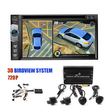 3D 360 Surround View System driving support Bird View Panorama System 4 Car camera 720P DVR G-Sensor sinairyu 3d hd car 4 ch dvr recorder surround view monitoring system 360 degree driving bird view panorama with 4 cameras
