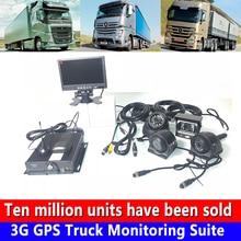 Дистанционный hd видео мгновенный мониторинг 3g GPS грузовик контроль люкс скорость сигнализации подсказки грузовик 4CH видео мониторинг Мобильный DVR