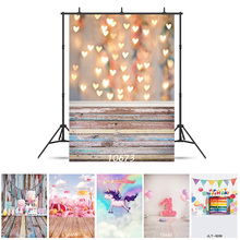 Heart Bokeh Wall Photography Backgrounds Children Baby Birthday Party Vinyl Cloth Backdrops For Photo Studio Photo Shootings