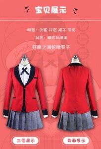 Image 2 - הגעה חדשה באיכות גבוהה אנימה Kakegurui קוספליי תלבושות Jabami Yumeko Momobami Tsukishima Cosplay תלבושות יפני בית ספר אחיד