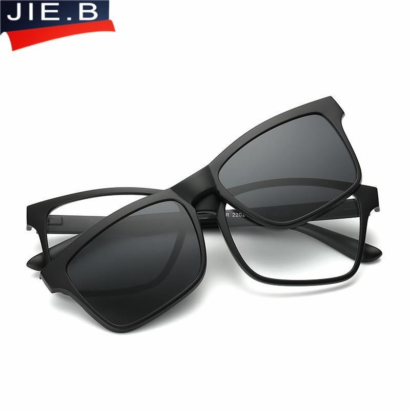 Gafas de sol TR90 Gafas de montura completa Gafas de montura completa Hombres Cinturón Imán Clip Gafas de sol Gafas de miopía Gafas de sol polarizadas Nvgs