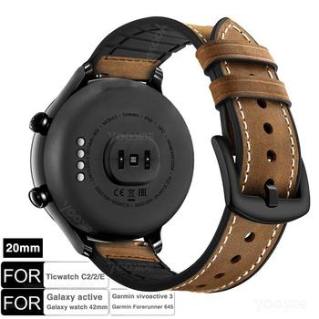 TicWatch C2 Wristband 20mm Quick Release Genuine Leather Silicone Watch Band Strap for TicWatch C2 Onyx/Platinum,TicWatch2/E
