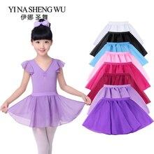 Балетное трико с юбкой-пачкой, 1 предмет, балетная юбка-пачка для девочек, шифоновая юбка для танцев Детские платья для занятий танцами балетное трико