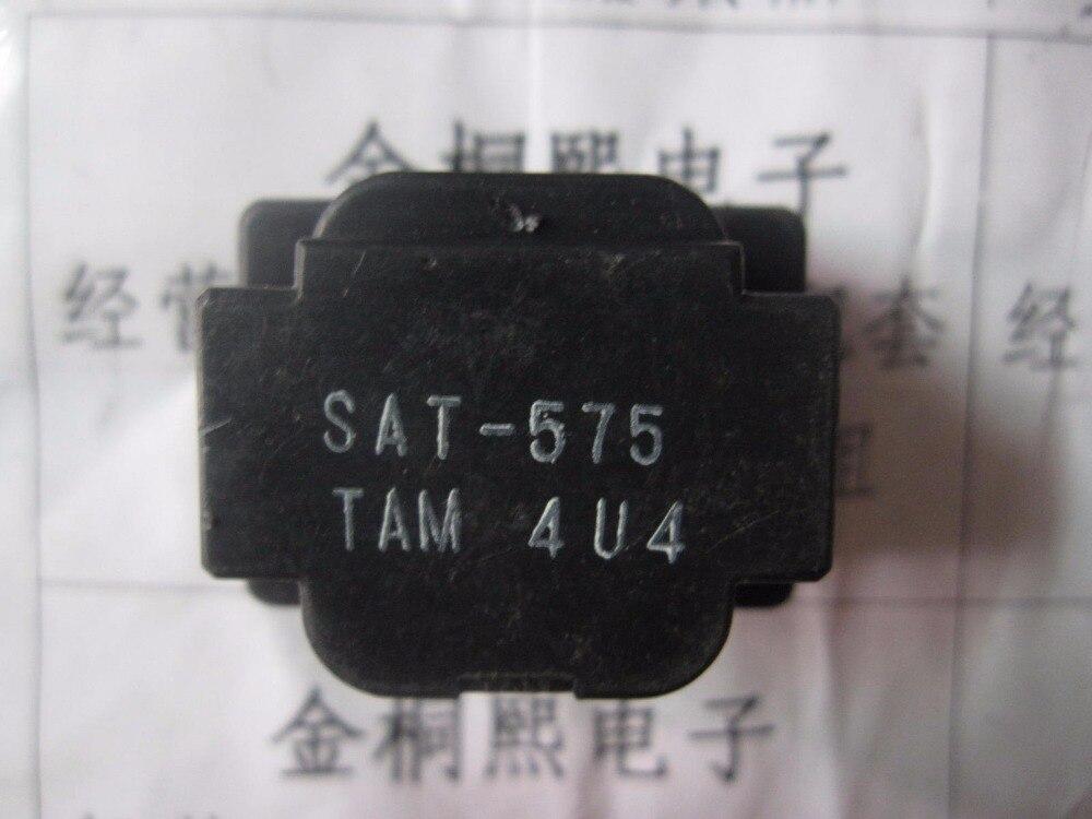 цена на Original import hot spot SAT-575 quality assurance