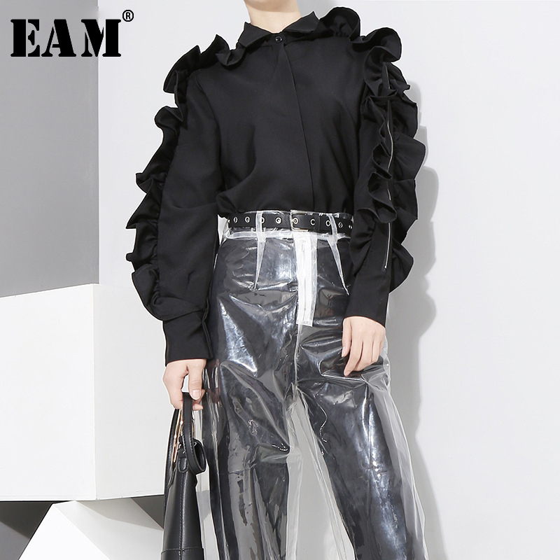 [EAM] 2020 Summer Fashion New Pattern Korean Solid Color Ruffles Side Long Sleeve Zipper Black White Shirt Tide Tops Woman YA848