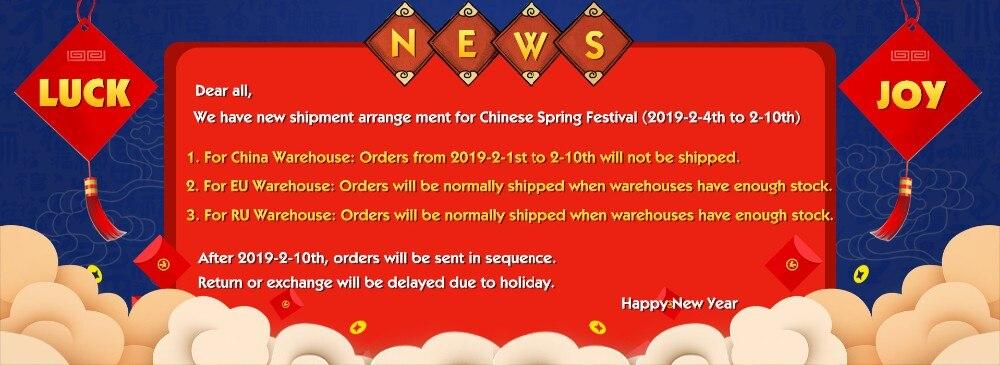 New Year shipment